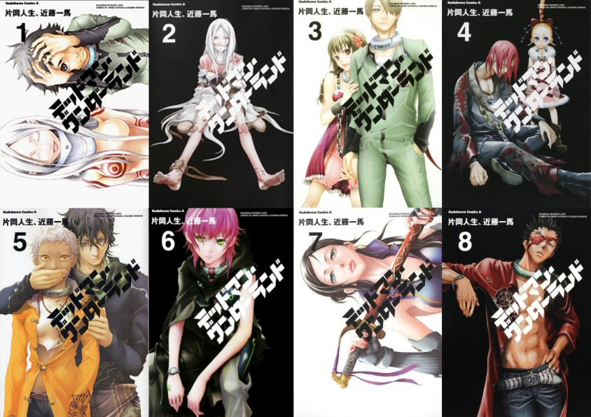 http://www.latentidle.com/wp-content/uploads/2011/05/Deadman-Wonderland-Vol.-01-08.jpg